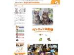 http://wannyan12.minibird.jp/