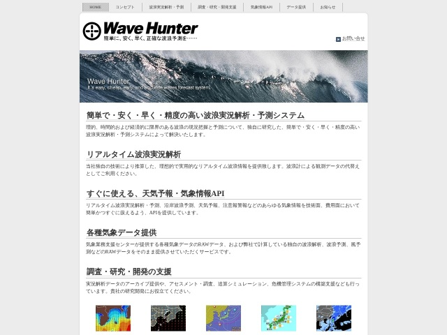 http://wavehunter.biz/