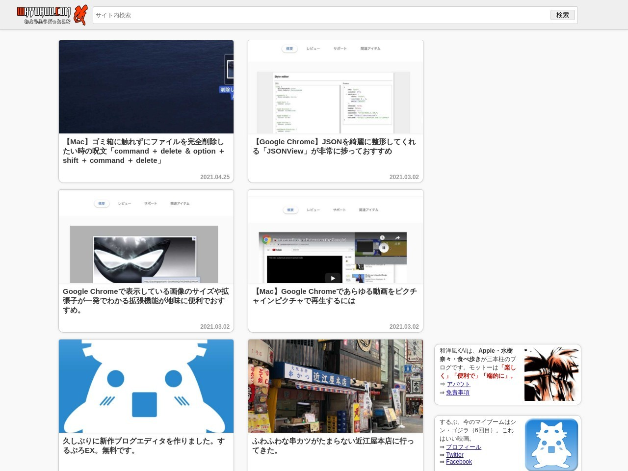 http://wayohoo.com/mac/accessories/hdpe-ut1-0.html