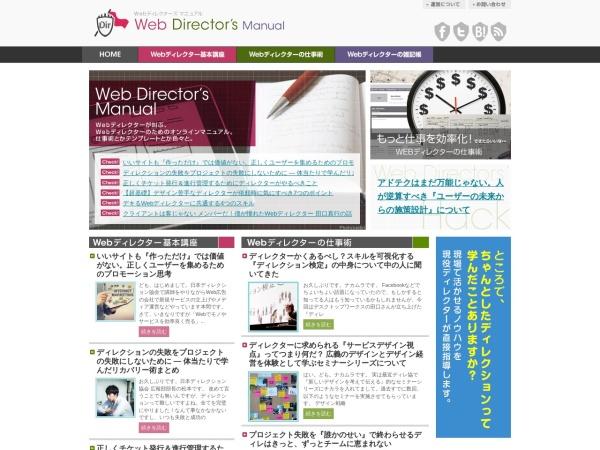http://web-d.navigater.info/