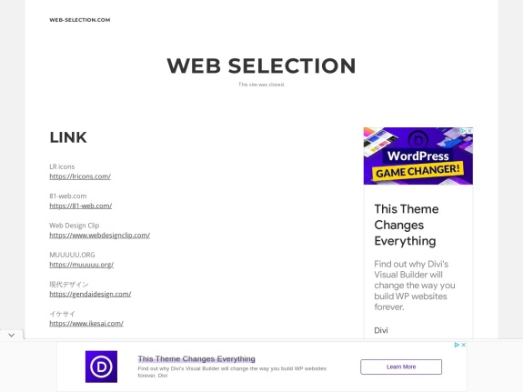 http://web-selection.com/