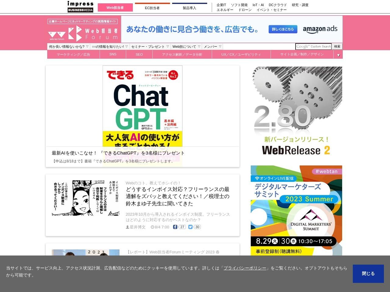 【2012年版】リスティング広告 略語・用語集(スポンサードサーチ Ver.3対応) | Web担当者Forum