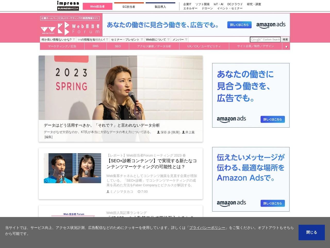 http://web-tan.forum.impressrd.jp/e/2010/11/15/9185