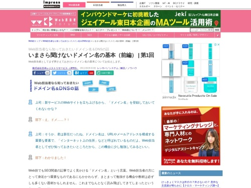 http://web-tan.forum.impressrd.jp/e/2011/09/29/11107