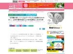 「文字数が多いページはグーグルで上位表示されやすい」はSEO都市伝説 などSEO記事まとめ10+2本 | 海外&国内SEO情報ウォッチ | Web担当者Forum