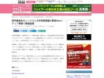 西井敏恭氏のシンクロと日本将棋連盟が新規Webメディア事業で業務提携 | Web担当者Forum