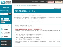http://web.pref.hyogo.jp/hw35/hw35_000000005.html#h03