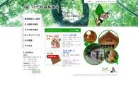 web1.kcn.jp/kawashin/