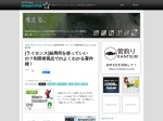 [ライセンス]結局何を使っていいの?利用者視点でのよくわかる著作権! – WEBCRE8.jp
