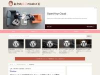 http://webmemo.biz/wordpress-jetpack-ogp-remove/