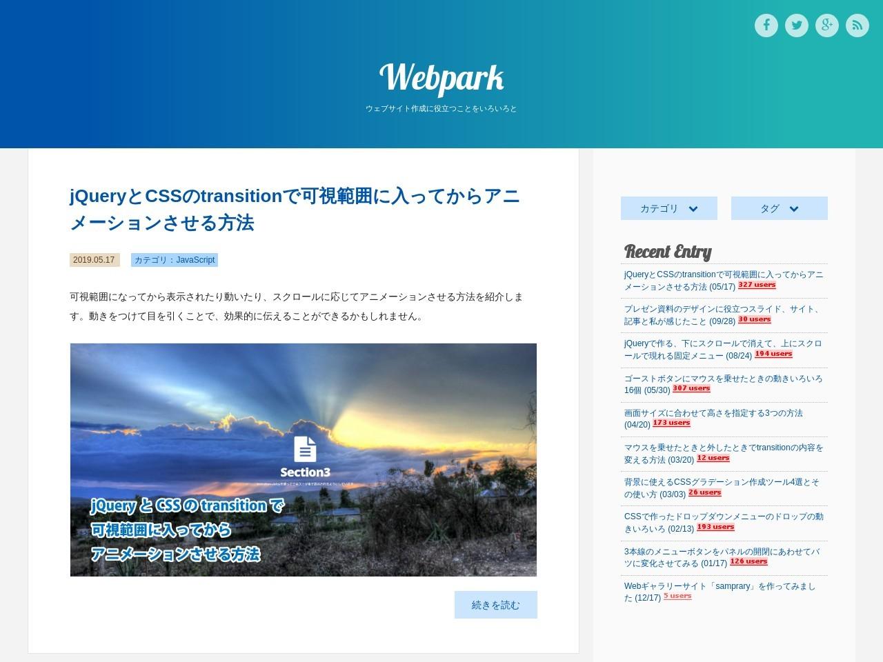 http://weboook.blog22.fc2.com/blog-entry-275.html