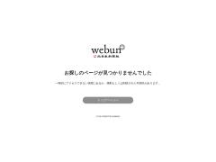 北日本新聞文化センターのイメージ