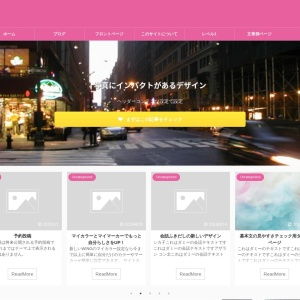 My WordPress Blog - PINKY
