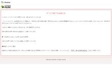 http://women.benesse.ne.jp/