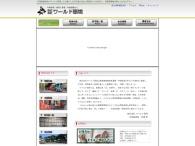 world-eco.jp/