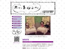 http://ww52.tiki.ne.jp/~soseisha/hotroom/index.htm