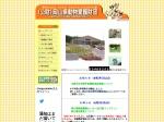 http://ww9.tiki.ne.jp/~okadouaizai/index.html