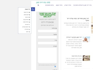 Screenshot for 102.co.il