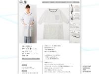http://www.1101.com/store/sakuhin2011/kappou/sakuhin_kappou_206.html