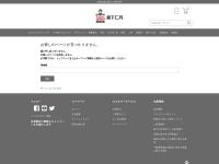 森下仁丹 公式サイト