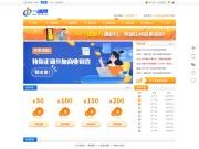Survey Router CN CPA