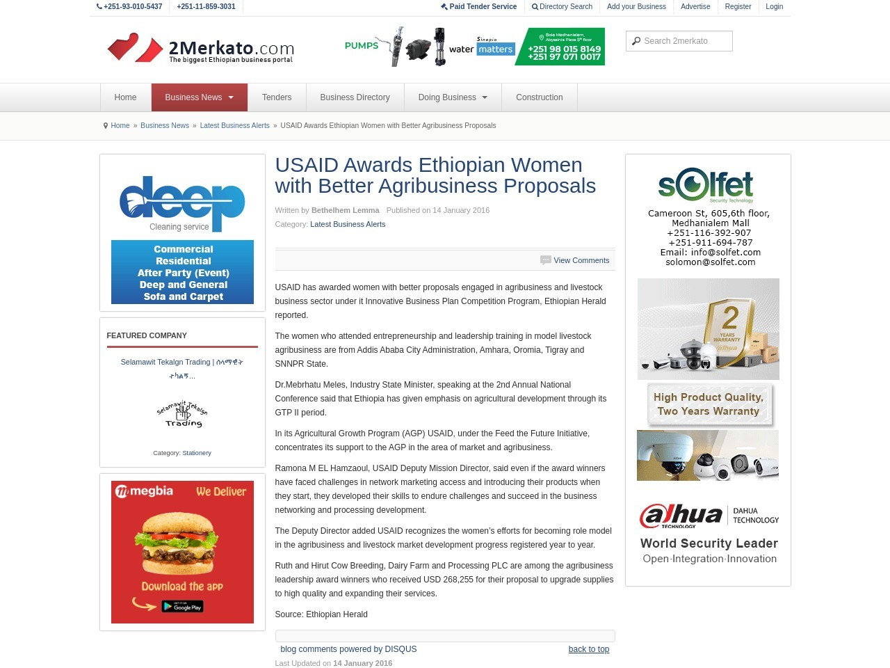 USAID Awards Ethiopian Women for Excelling in Agribusiness Leadership