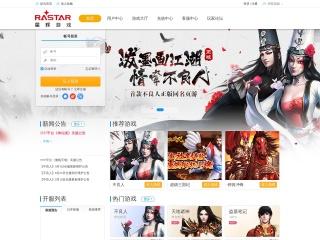 Screenshot for 3737.com