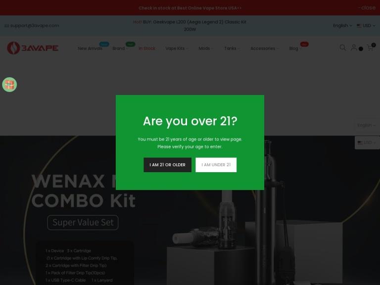 3Avape screenshot