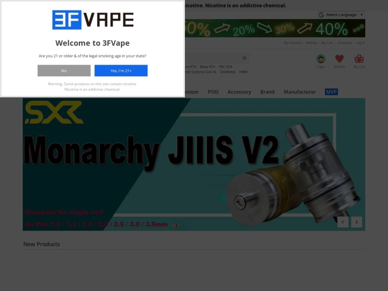 3F Vape screenshot