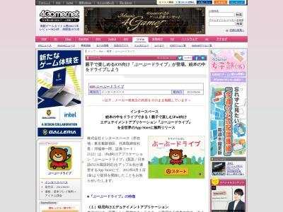 http://www.4gamer.net/games/167/G016785/20120604033/