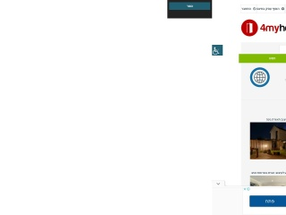 Screenshot for 4myhome.co.il