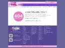 http://aromacleanest.jp/
