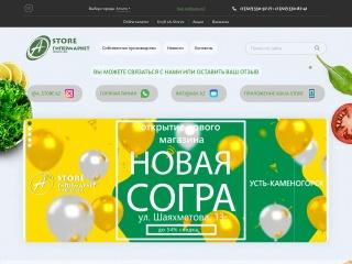 a-store.kz үшін скриншот