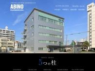 www.abino.co.jp/