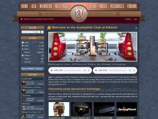 Screenshot για την ιστοσελίδα aca.gr