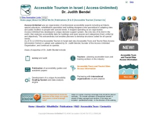 Screenshot for access-unlimited.co.il
