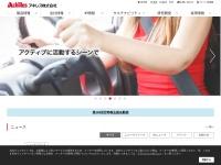 アキレス株式会社 公式サイト