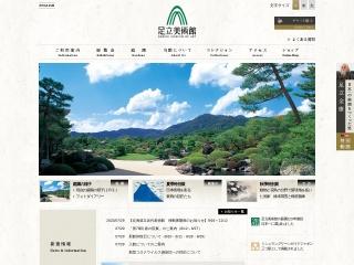 adachi-museum.or.jp用のスクリーンショット