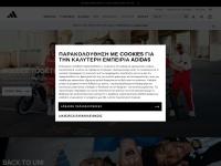 Adidas GR DE Discounts & Coupons