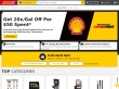 $20 OFF Coupon With Email Sign-Up At Advance Auto Parts