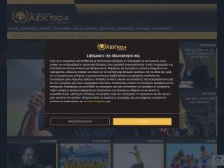 Screenshot για την ιστοσελίδα aek1924.gr
