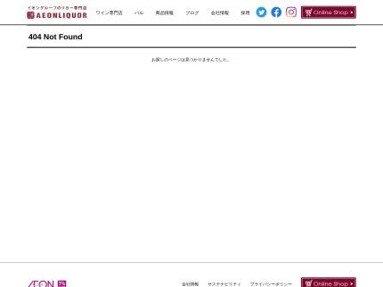 http://www.aeonliquor.jp/jiyugaoka/