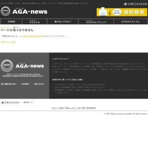 AGA(エージーエー)セルフチェック|抜け毛、薄毛(うす毛)対策【AGA-news】|MSD株式会社