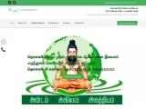 Siddha Hospital Treatment in Trichy