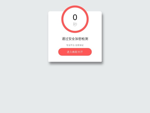 Project Freedom | Agni Foundation | Agni College Of Technology | STEM Education