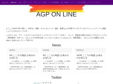 http://www.agp-online.jp/AGP_ON_LINE/Welcome_%28youkoso%29.html