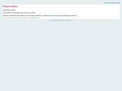 Agroforum.su