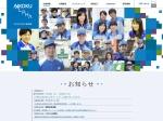 http://www.aikoku.co.jp/