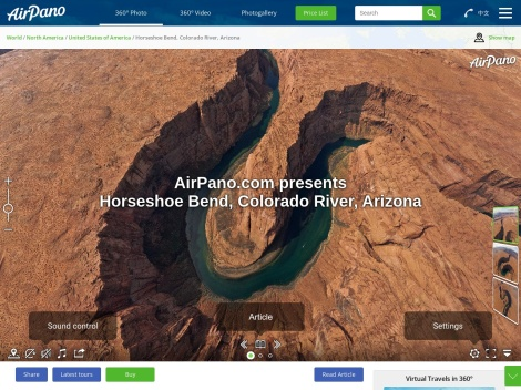 http://www.airpano.ru/files/Horseshoe-Bend-Arizona-USA/2-2