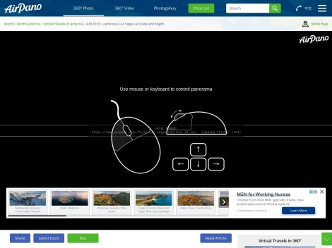 http://www.airpano.ru/files/Las-Vegas-USA/2-2